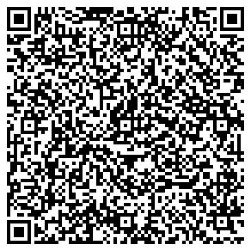 QR-код с контактной информацией организации Васина, ИП