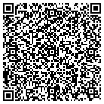 QR-код с контактной информацией организации Алас пресс, Компания
