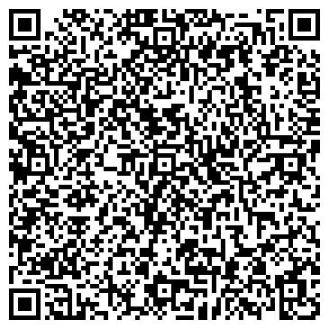QR-код с контактной информацией организации Бренд Бук (Brand Book), ТОО