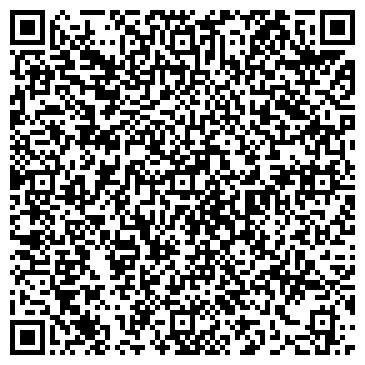 QR-код с контактной информацией организации Stylus (Стилус), ТОО