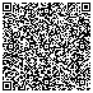 QR-код с контактной информацией организации Диалог KZ (Диалог КЗ) ТОО
