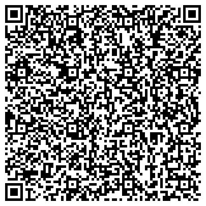 QR-код с контактной информацией организации Onix Company 2005 (Оникс компани 2005), ТОО