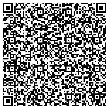 QR-код с контактной информацией организации Operative-Print (Оператив-Принт), ТОО
