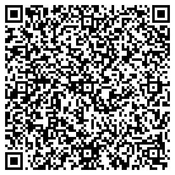 QR-код с контактной информацией организации GARANT POST PRINT, ТОО
