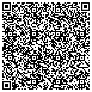 QR-код с контактной информацией организации Print terra ( Принт терра) (полиграфический салон), ИП