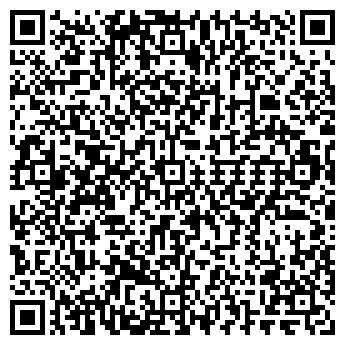 QR-код с контактной информацией организации Іргетас, ТОО