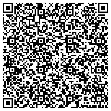 QR-код с контактной информацией организации Реклама центр колор, ТОО
