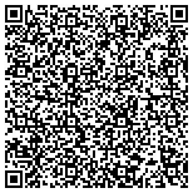 QR-код с контактной информацией организации Old Square Бизнес Центр (Олд Скуэйр), ТОО
