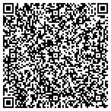 QR-код с контактной информацией организации Код Credos (Код Кредос), ТОО