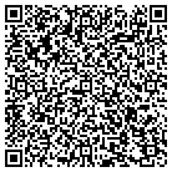 QR-код с контактной информацией организации Комплекс-Т, ТОО