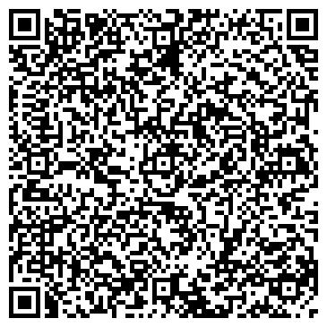 QR-код с контактной информацией организации Bigtown Intermedia (Бигтаун Интремедиа), ТОО