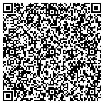 QR-код с контактной информацией организации Алиева А, ИП