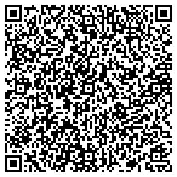 QR-код с контактной информацией организации Риск-Бизнес, ТОО