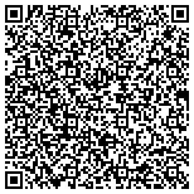 QR-код с контактной информацией организации ЭСТАМП АЗИЯ, полиграфический комплекс, ТОО