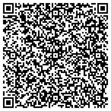QR-код с контактной информацией организации Издательский дом Сарыарка, ТОО