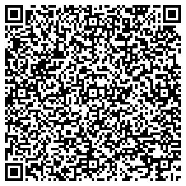 QR-код с контактной информацией организации Дала Принт (DalaPrint) типография,ТОО