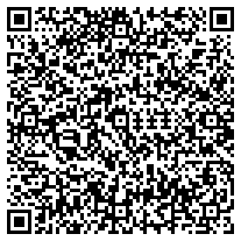QR-код с контактной информацией организации Пронто Акмола, ТОО