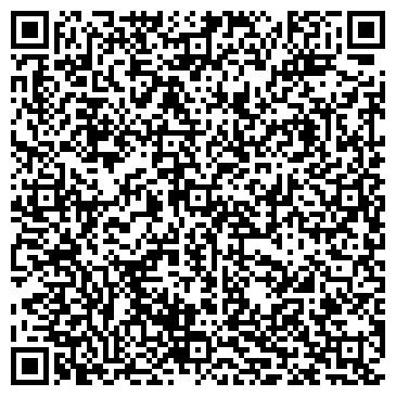 QR-код с контактной информацией организации UD Print (ЮДи Принт), ТОО