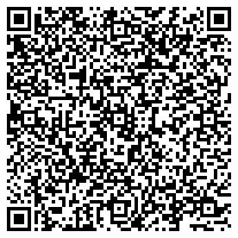 QR-код с контактной информацией организации APH Group, ТОО