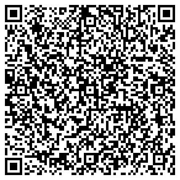 QR-код с контактной информацией организации Prosper Print (Проспер Принт) Типография, ТОО