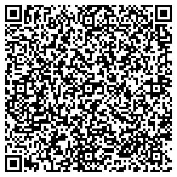 QR-код с контактной информацией организации Полиграф ТІ (Ти Ай), ТОО