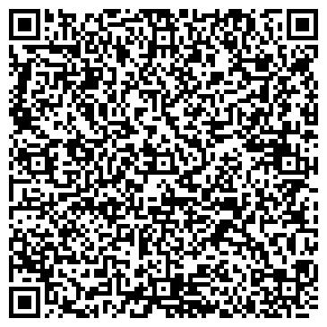 QR-код с контактной информацией организации Sa print service(Са принт сервис),ТОО