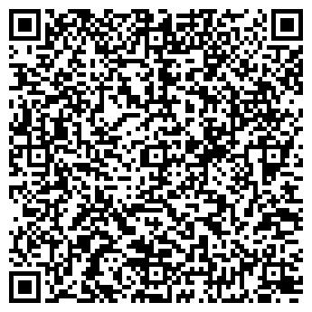 QR-код с контактной информацией организации Дизайн принт, ТОО