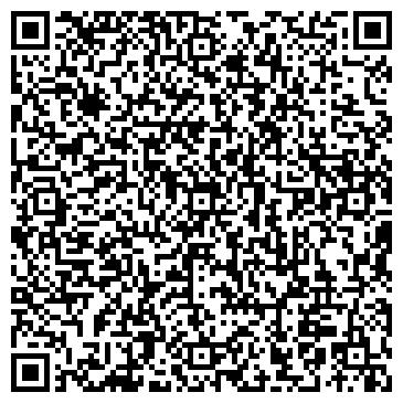 QR-код с контактной информацией организации Креатив-4U (ФоЮ), ТОО