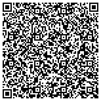 QR-код с контактной информацией организации ГАЛС творческая группа Рекламное агентство, ТОО