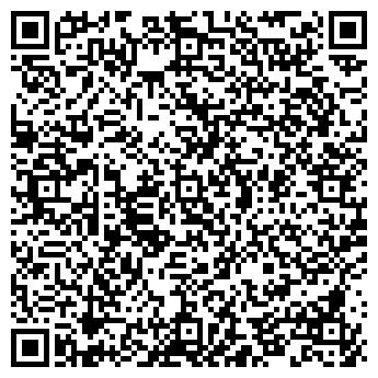 QR-код с контактной информацией организации Эпиграф, ТОО