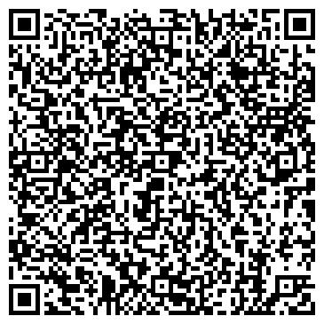 QR-код с контактной информацией организации Лик, Рекламное Агентство, ТОО