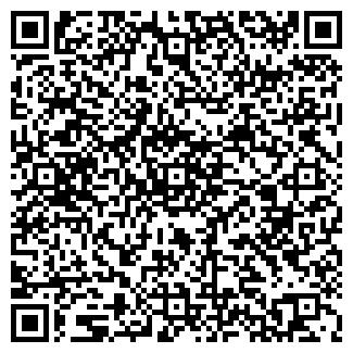 QR-код с контактной информацией организации Печатный Мир, ТОО
