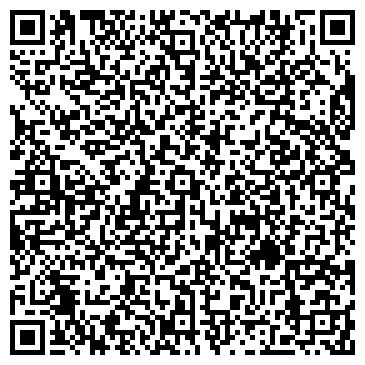 QR-код с контактной информацией организации Евро Офис Казахстан, ТОО