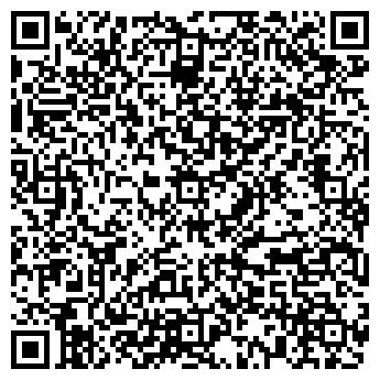 QR-код с контактной информацией организации ПОЗИЦИЯ 2000