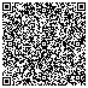 QR-код с контактной информацией организации Дельта, МП
