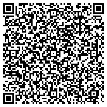 QR-код с контактной информацией организации Богинский С.Ф., ИП