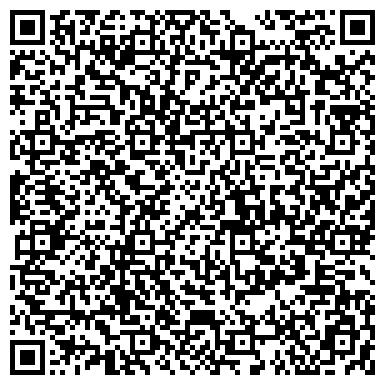 QR-код с контактной информацией организации Полиграфия, АО