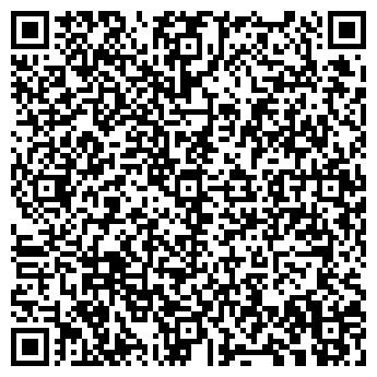 QR-код с контактной информацией организации Полиграфкомбинат, ТОО