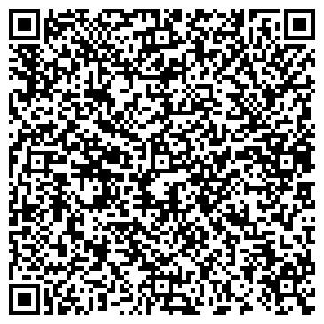 QR-код с контактной информацией организации СК-Максимум, ТОО