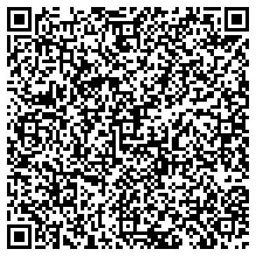 QR-код с контактной информацией организации Аскаралы, ТОО