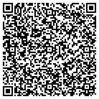 QR-код с контактной информацией организации Print Help, Компания