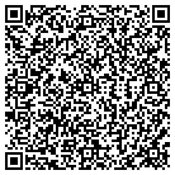 QR-код с контактной информацией организации Алма, ИП