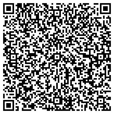QR-код с контактной информацией организации Гео-Вектор, ТОО