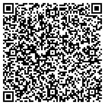 QR-код с контактной информацией организации Нурсая-к, ТОО