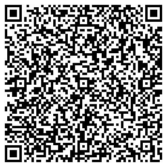 QR-код с контактной информацией организации Параграф, ИП