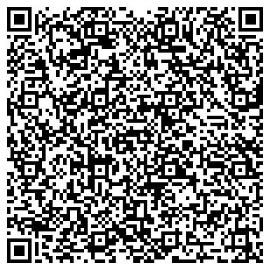 QR-код с контактной информацией организации Баур (Рекламно-издательская группа) ТОО