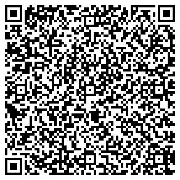 QR-код с контактной информацией организации Фирма Принт-экспресс, ТОО