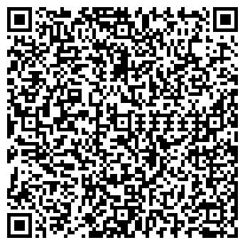 QR-код с контактной информацией организации Петрит, ТОО