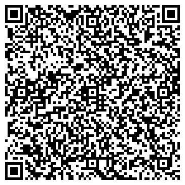 QR-код с контактной информацией организации Реграст, ТОО