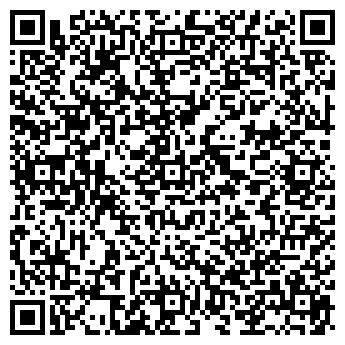 QR-код с контактной информацией организации Nurli Alem (Нурлы Алем), ТОО